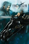 Final Fantasy VII: Advent Children