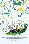 SuperSong