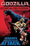 Godzilla, Mothra, And King Ghidorah