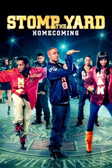my favorite movie stomp the yard